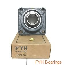17 mm x 47 mm x 31 mm  17 mm x 47 mm x 31 mm  FYH RB203 deep groove ball bearings