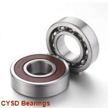 90 mm x 190 mm x 43 mm  90 mm x 190 mm x 43 mm  CYSD 7318BDT angular contact ball bearings