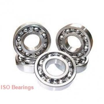 80 mm x 150 mm x 85,7 mm  80 mm x 150 mm x 85,7 mm  ISO UCX16 deep groove ball bearings